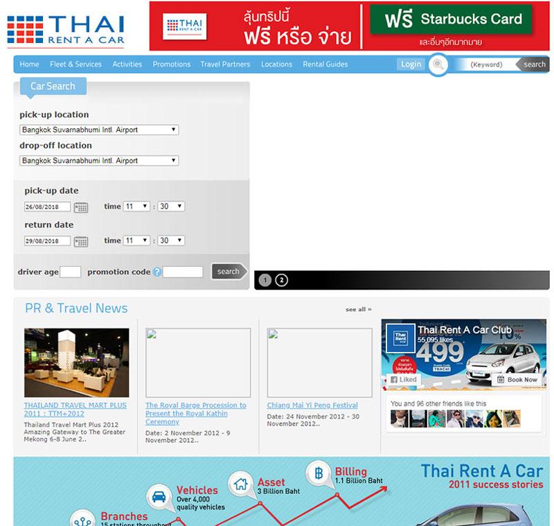 Thai Rent A Car Version2