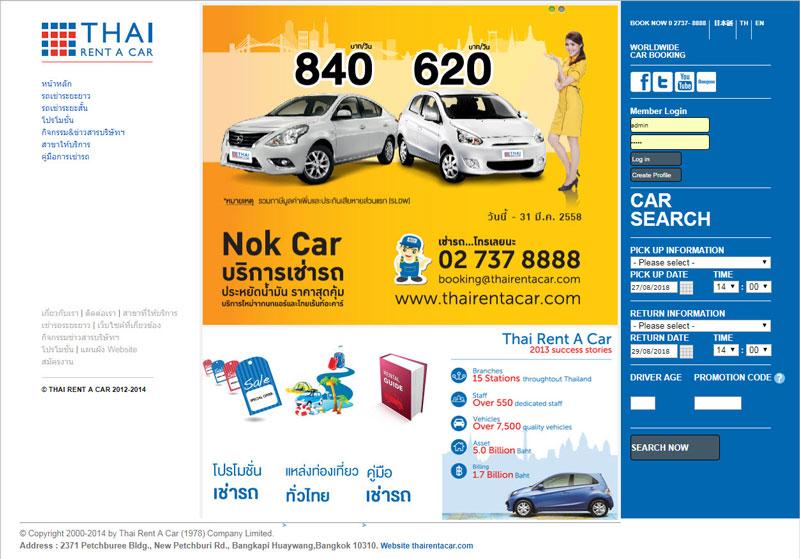 Thai Rent A Car Version3